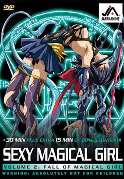 sexy-magical-girl-dvd